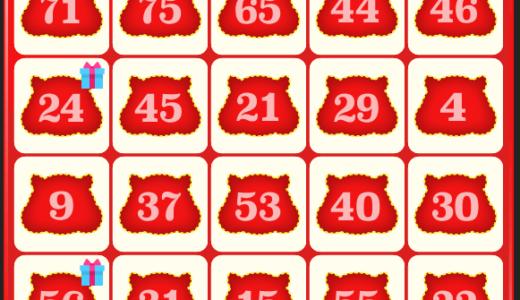 モッピーカジノビンゴで12ラインビンゴ達成しました!