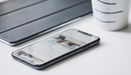 【ネットで稼ぐ】Step7 スマホアプリのダウンロードで稼ごう