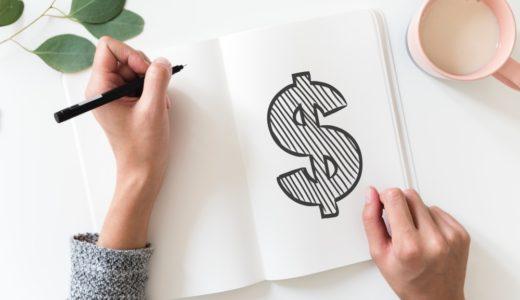 Step9 換金するための銀行口座を開設する