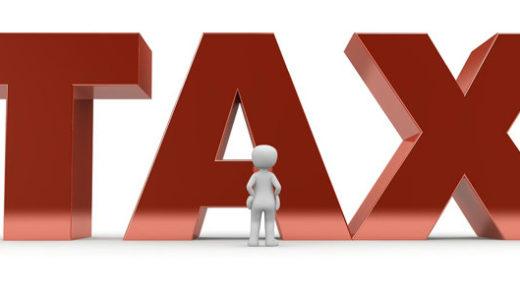 仮想通貨の税金はどのくらいかかる?【ビットコイン・確定申告】