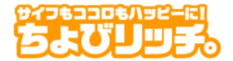ちょびリッチ ロゴ
