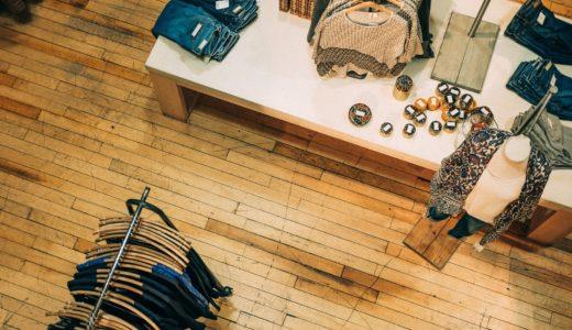 ユニクロの買い物をポイントサイト経由でお得にする方法【オンラインストア】