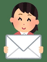 メールクリック