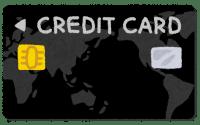 いろんな料金をクレジットカードで支払う