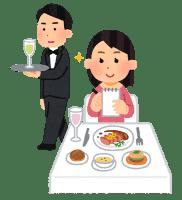 普段の外食や買い物がお得になる『モニターサイト』