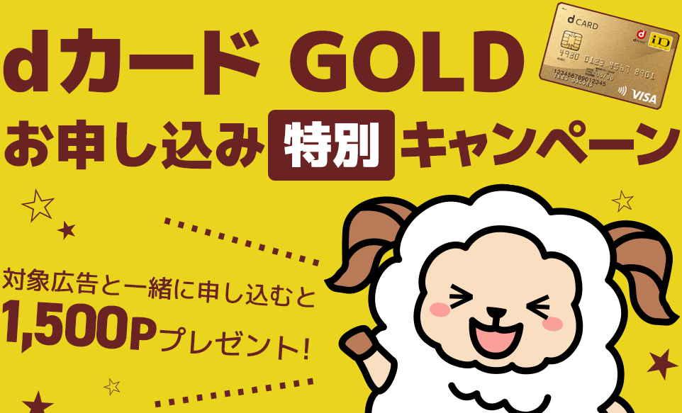 【6/30まで】「U-NEXT or music.jp」の申込みでポイント増量中!