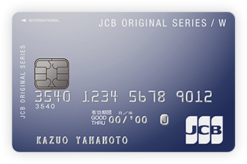 JCB CARD W / W Plus L 基本情報